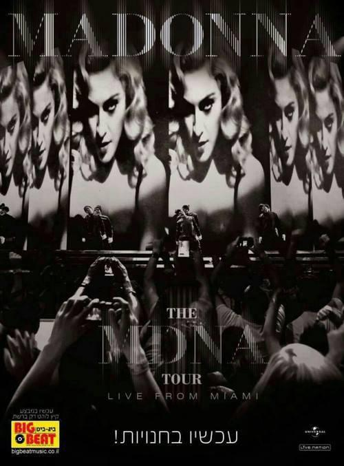 dvd madonna mdna tour live from miami